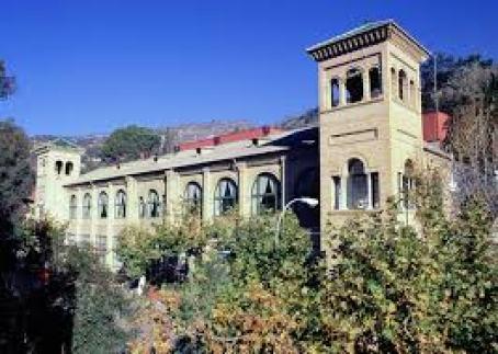 balneario de Lanjaron