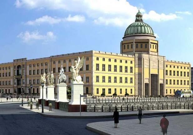 Palacio de la República