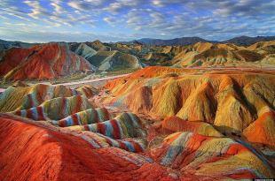 Parque Geológico Nacional Zhangye Danxia