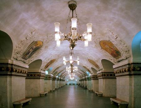 Estación Kíyevskaya