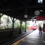 Estación Tren de Corcovado