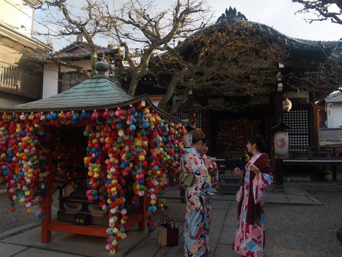 Kongoji (Yasaka Kōshindō)