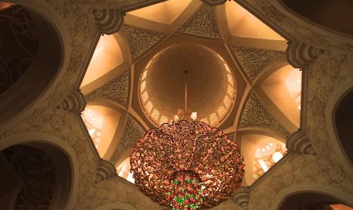 Simetria da abóboda principal da Mesquita de Abu Dhabi