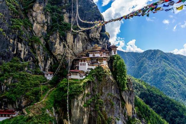 El nido de Bután