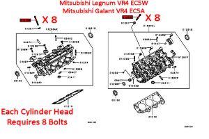 Viamoto Car Parts, Mitsubishi LegnumGalant VR4 EC5A EC5W Parts, Mitsubishi LegnumGalant VR4