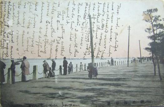 1908 postcard from Kobe, Japan