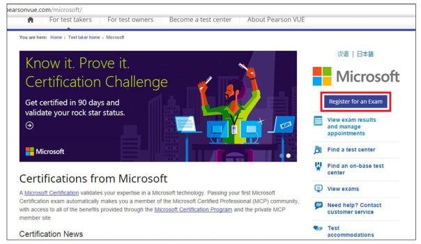 Certificação Microsoft Pearson Vue Vianna Jr passo 2