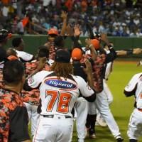 VIDEO: Toros consiguen histórica victoria y toman comando de Serie Final