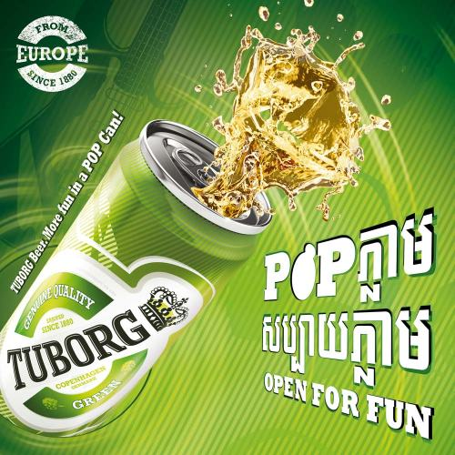 Tuborg Beer Sleek Can Key Visual