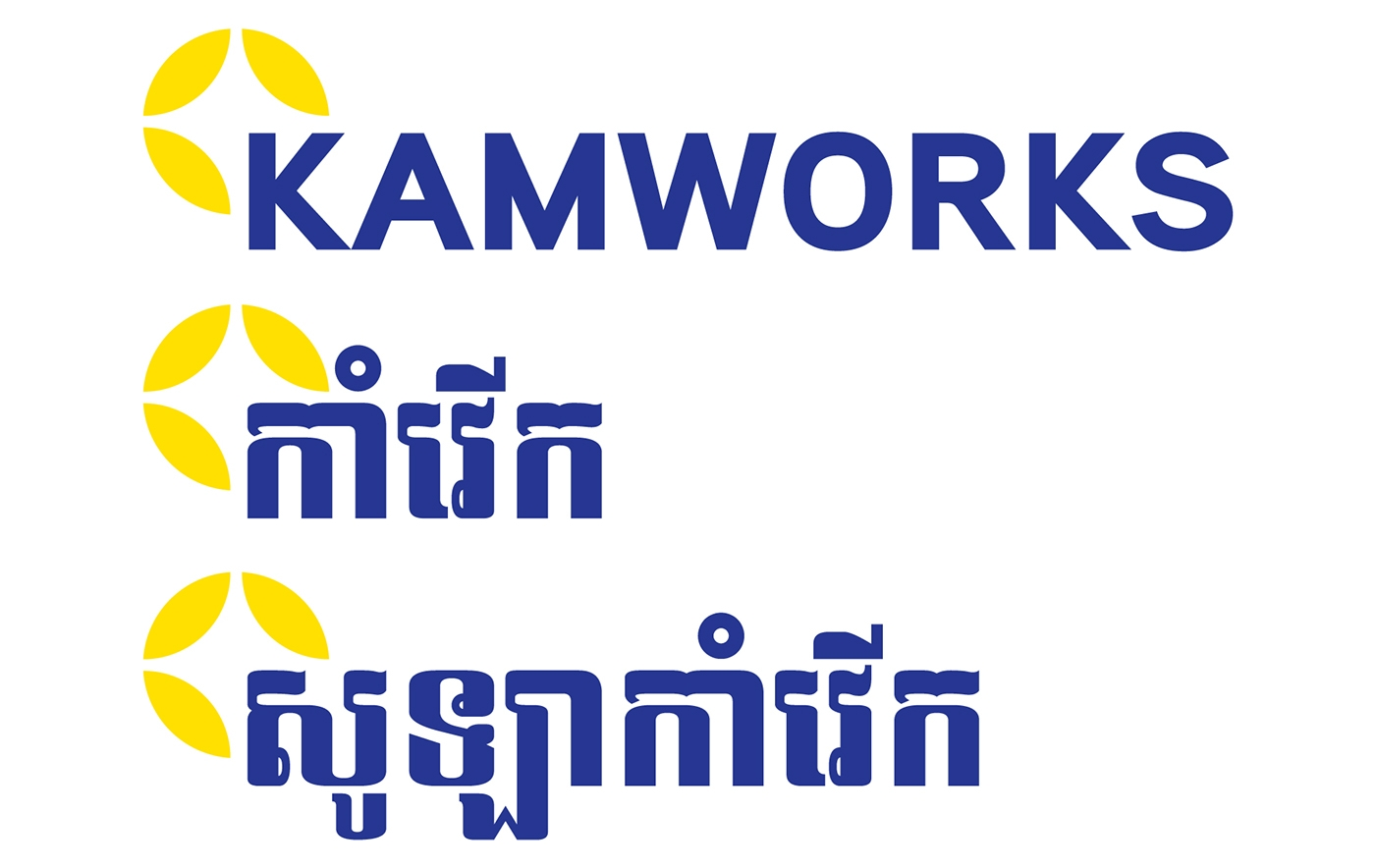 Kamworks final logo redesign
