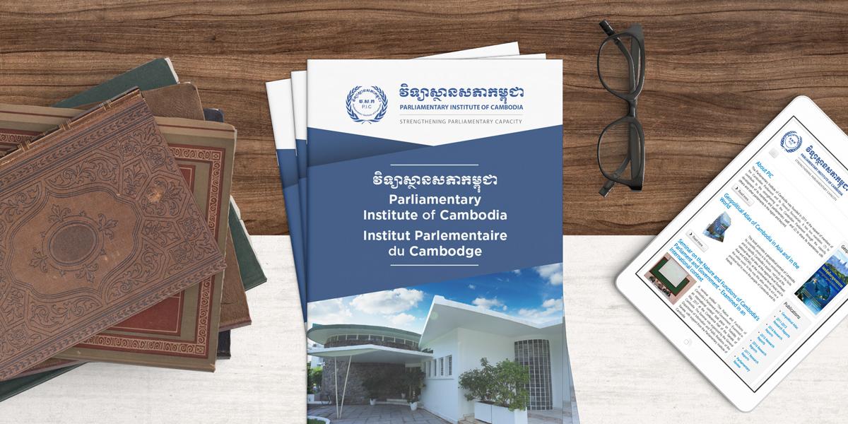 Parliamentary Institute of Cambodia brochure