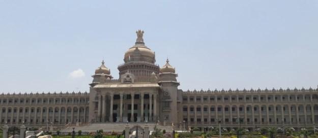 prédio público bangalore o que fazer