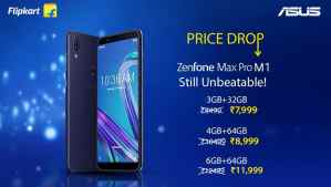 Max Pro M1 price drop