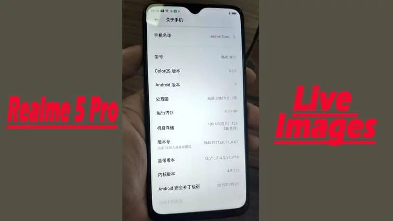 Realme 5 Pro mobile live images confirmed Snapdragon 712 Processor