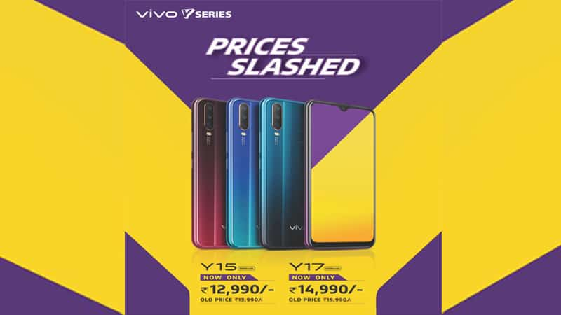 VIVO Y series got price drop for Vivo Y15 & Vivo Y17