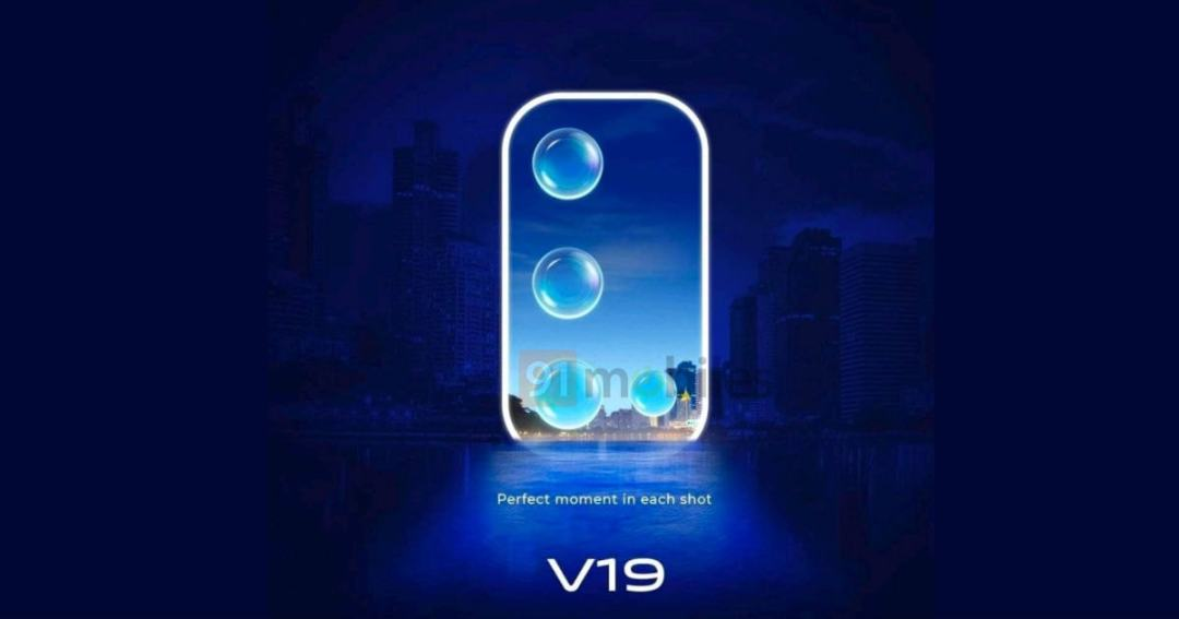 Vivo v19 features
