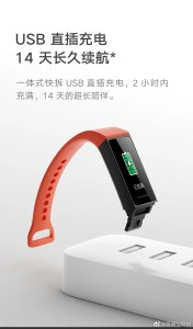 redmi band USB charging