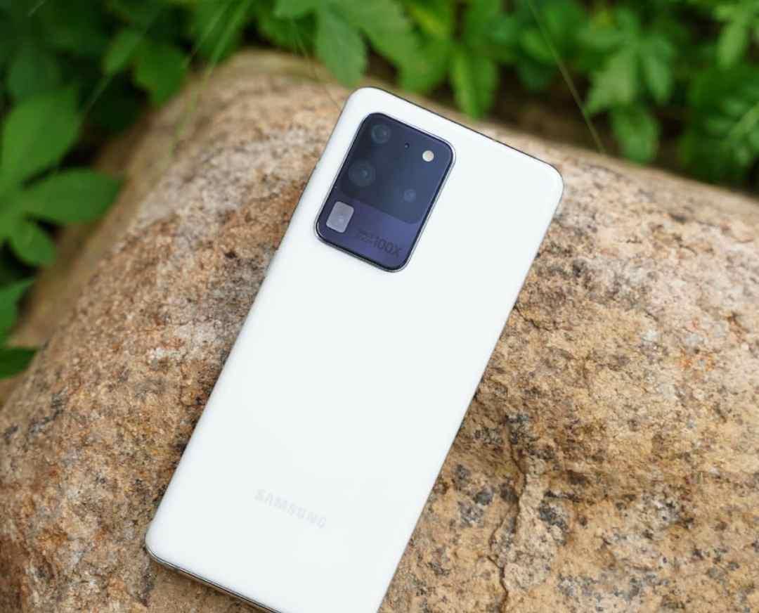 Galaxy S20 Ultra White
