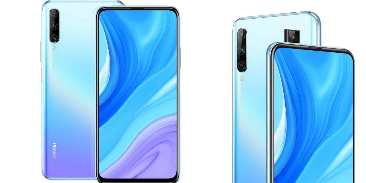 Huawei Y9s launched for price of Rs. 19,990 – Is it Worth Buying?