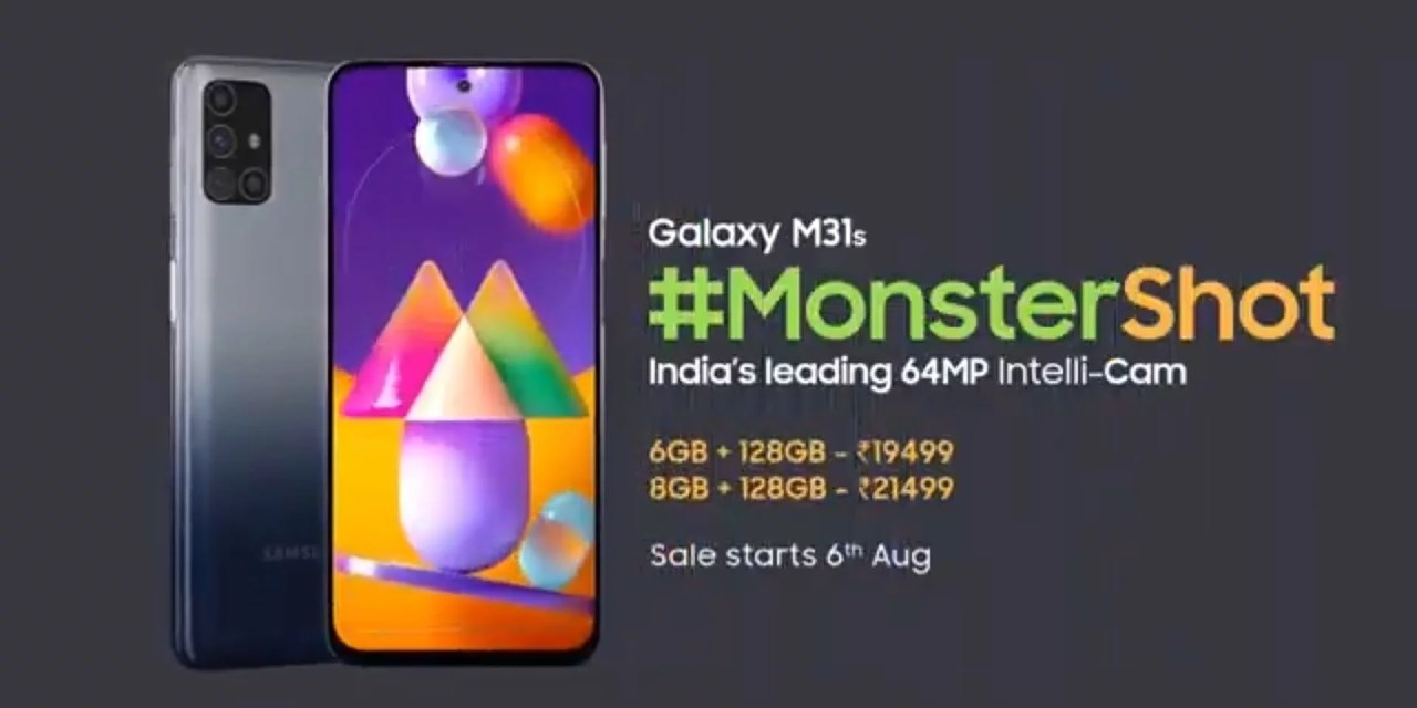 Samsung Galaxy M31s launched in India – Here its price & specs
