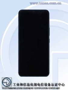 A mysterious Vivo 5G phone with model number Vivo V2031A specs have appeared on TENAA with 6.44 AMOLED screen, 4,020mAh battery with 18W fast charger.