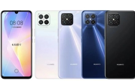 Alleged Huawei Nova 8 SE  (JSC-AN00)  Appears with Dimensity 720, 8GB RAM and Android 10 on Geekbench