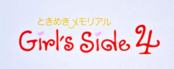 Tokimeki Memorial Dating Sim Returns with New Girl's Side 4 Game