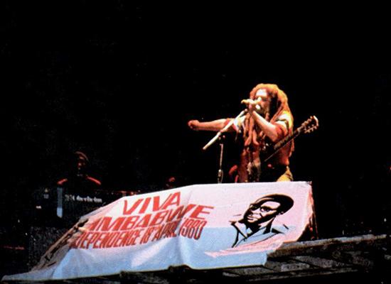 Bob Marley Meaning Flag