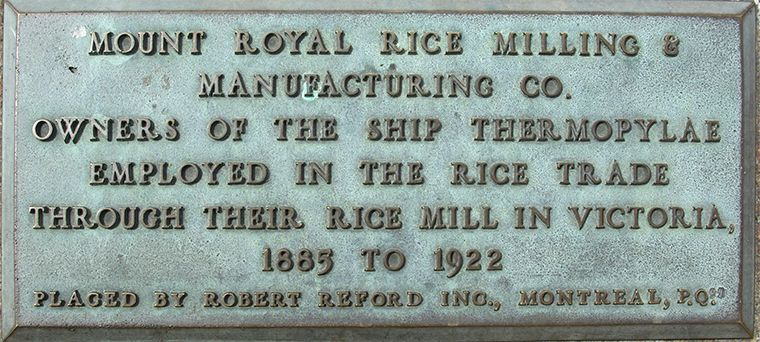 Plaque 08 Rice mill