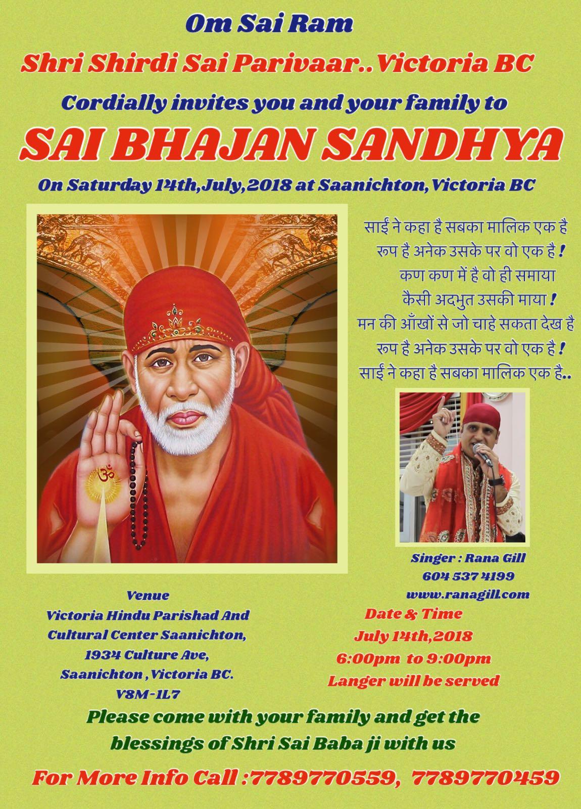 sai-bhajan-sandhya--saturday-july-14-2018--630pm-to-830pm-2018-events-victoria-hindu-temple