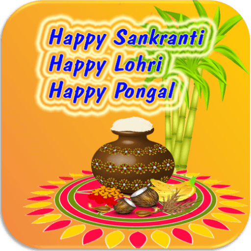 lohri-pongal-and-makar-sankranti--sunday-jan-13-2019--1030am-2018-events-victoria-hindu-temple