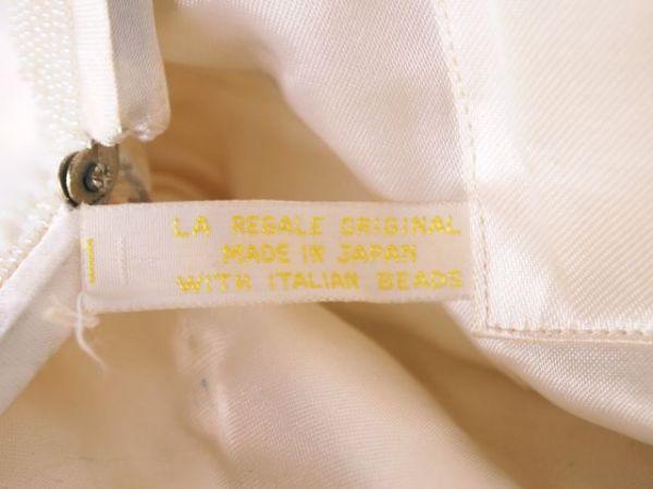 1940's Beaded Vintage Bridal Clutch Bag No.127