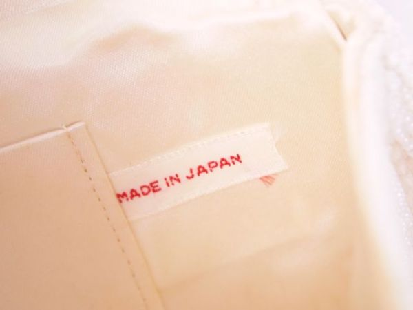 SOLD - Envelope Style Beaded Vintage Bridal Clutch Bag No.129