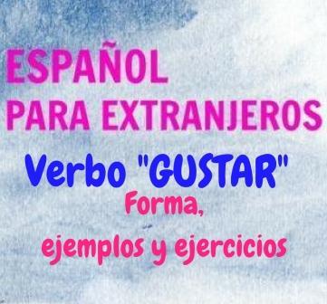 Verbo GUSTAR. Forma, ejemplos y ejercicios. Estudiamos el verbo GUSTAR; con ejemplos y con ejercicios para practicarlo.