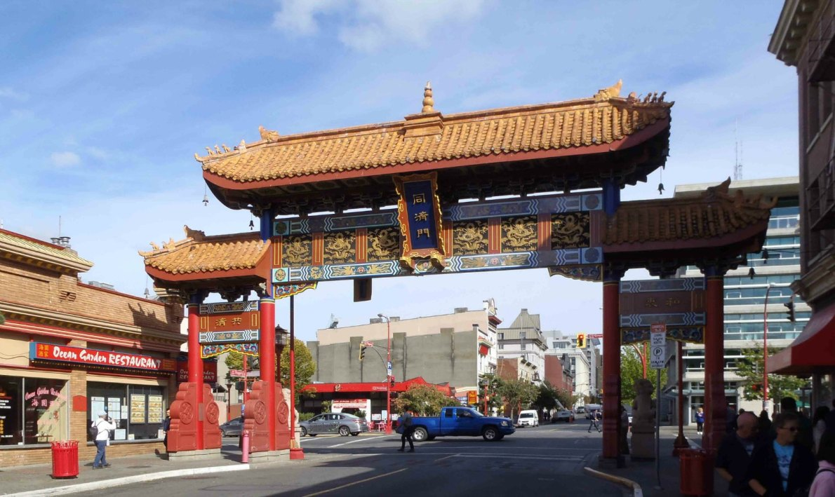 the Gate of Harmonious Interest, Fisgard Street at Government Street (photo by Victoria Online Sightseeing Tours)