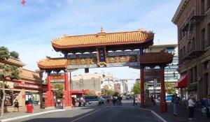 The Gate of Harmonious Interest, Fisgard Street at Government Street