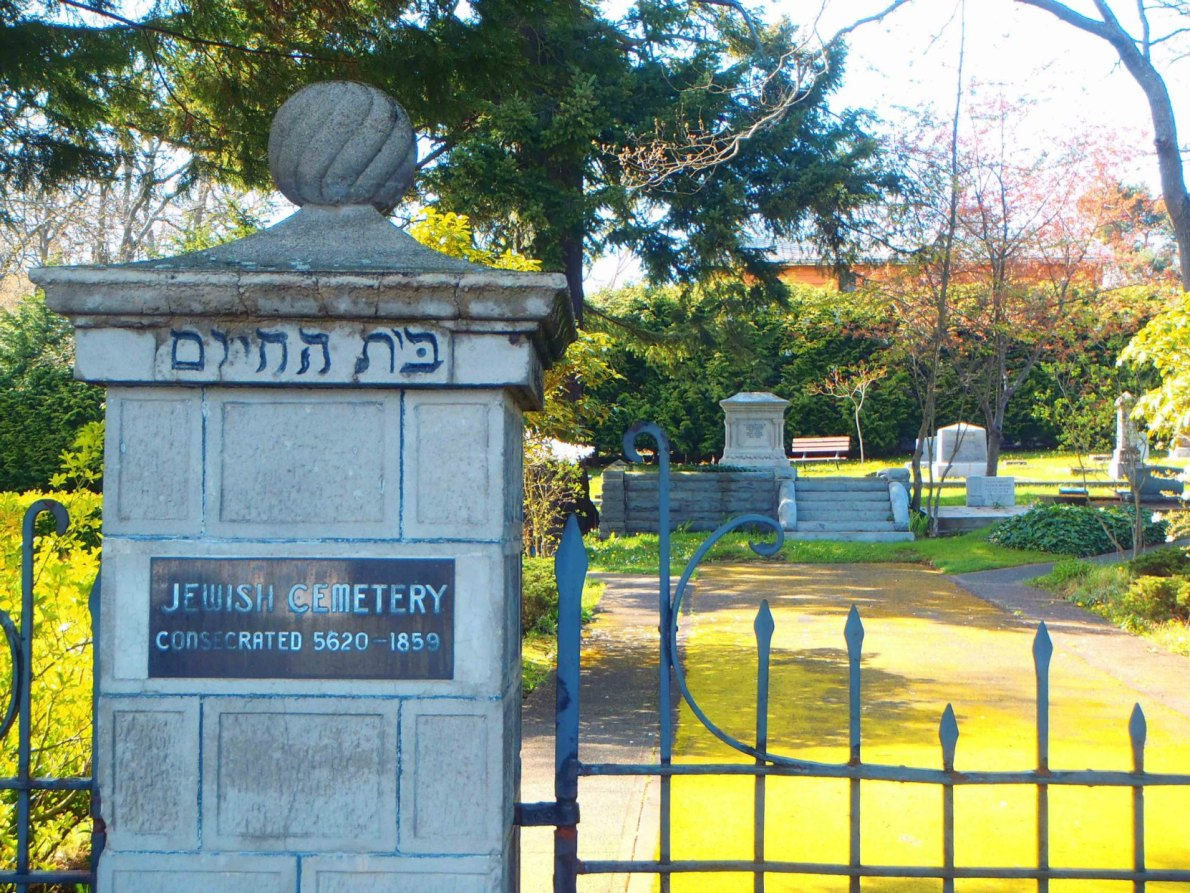 Entrance gate to Victoria Jewish Cemetery