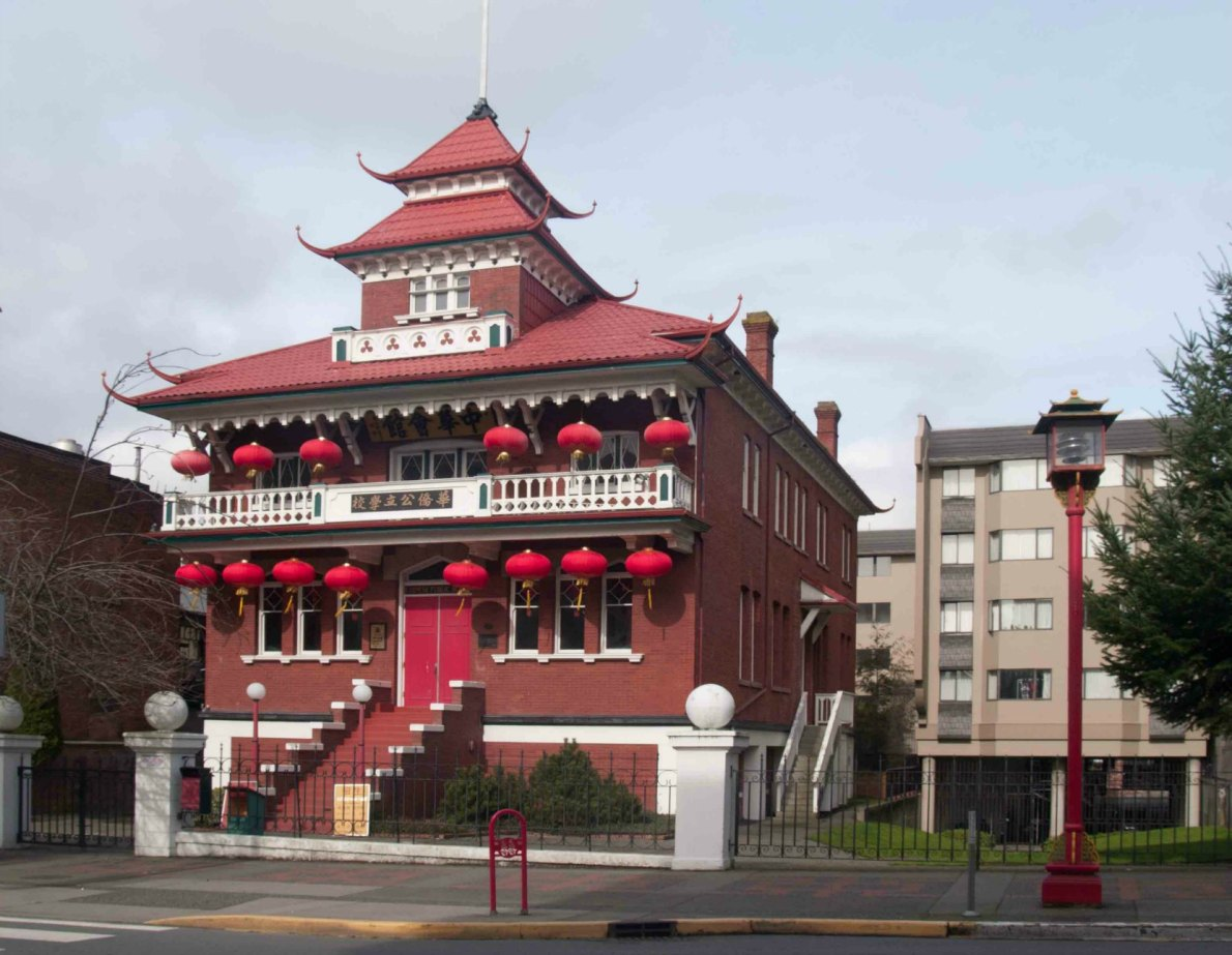 Chinese Public School at 636 Fisgard Street, built in 1908 by architect David C. Frame for the Chinese Consolidated Benevolent Association.