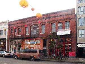 533-537 Fisgard Street, built in 1901 for Lee Cheong and Lee Wong. This building is currently being redeveloped into retail and residential space by Lefebrve & Company.