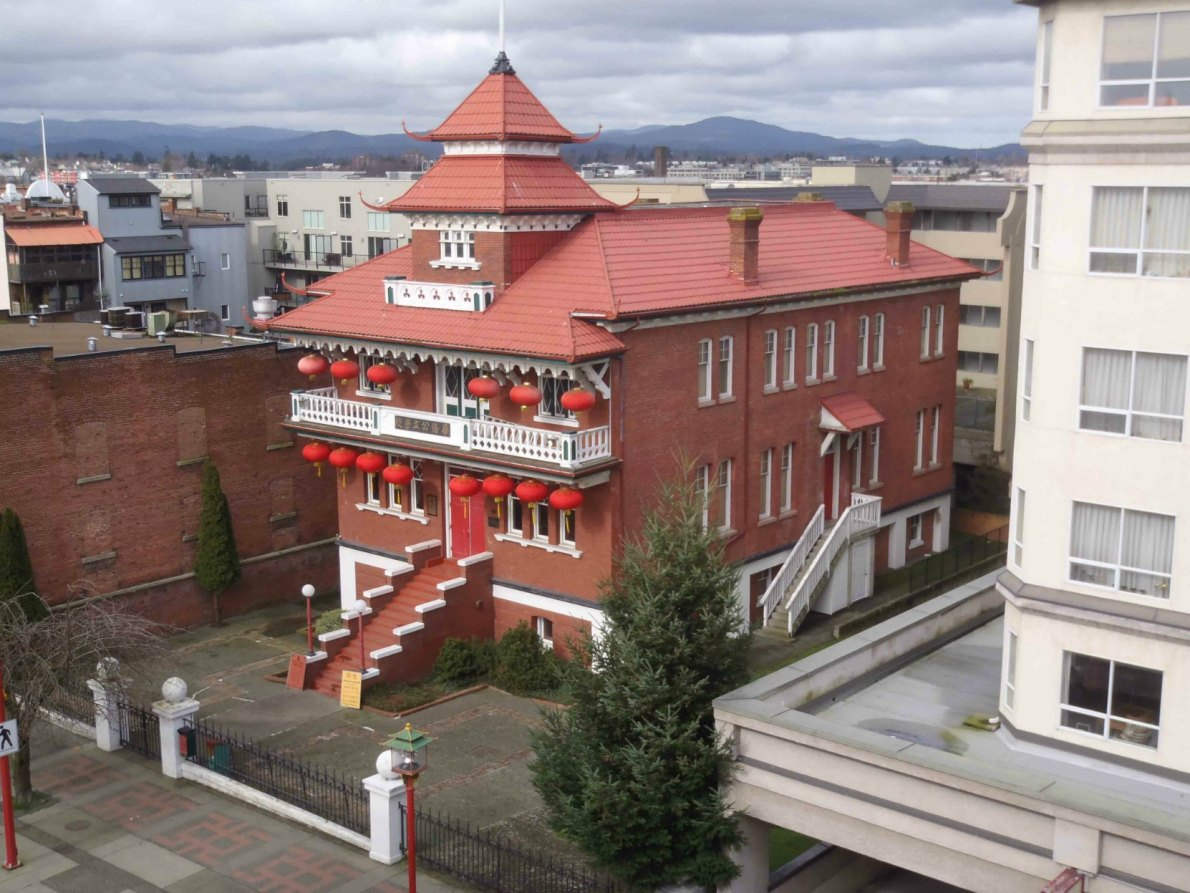 The Chinese Public School, 636 Fisgard Street, built in 1908-09 by architect David C. Frame for the Chinese Consolidated Benevolent Association (photo by Victoria Online Sightseeing Tours)