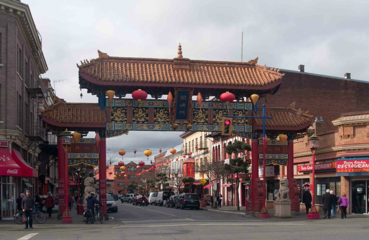 Gate of harmonious Interest, built in 1980-1981 (photo by Victoria Online Sightseeing Tours)