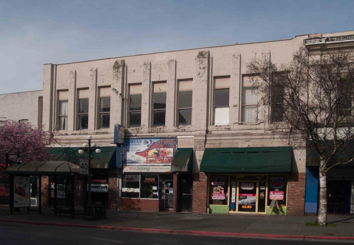 648-652 Yates Street