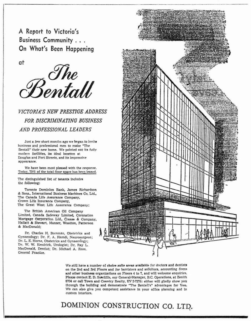 1964 advertisement for the Bentall Building at 1060 Douglas Street. The Bentall Building is now in the Canadian Register of Historic Places.