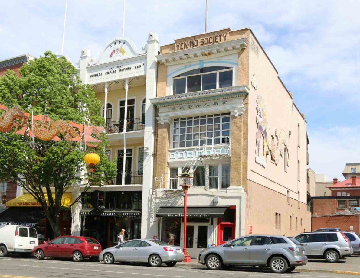 , 1713 Government Street, built in 1912 by architect Leonard W. Hargreaves for the Yen Wo Society, which still owns the building. It is listed on the Canadian Register of Historic Places as the Yen Wo Society Building. (photo by Victoria Online Sightseeing Tours)
