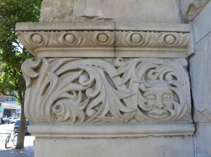 Original decorative detail on the entrance of 794 Yates Street, the Carnegie Library.