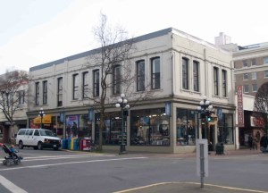 1239-1241 Government Street