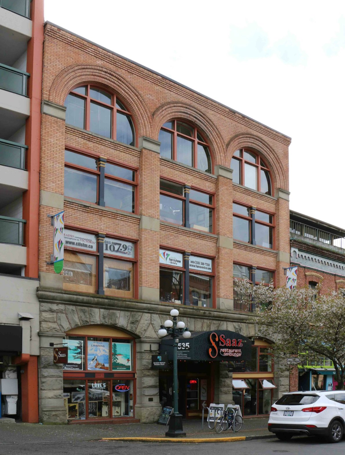 535 Yates Street, built in 1900 and now listed on the Canadian Register of Historic Places