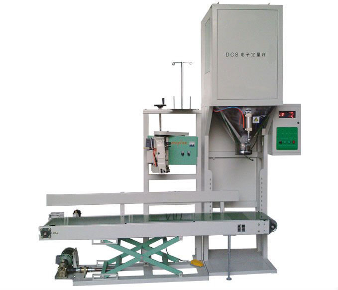 automatic pellet packing machine