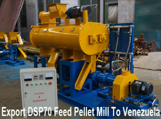 feed pellet machine price