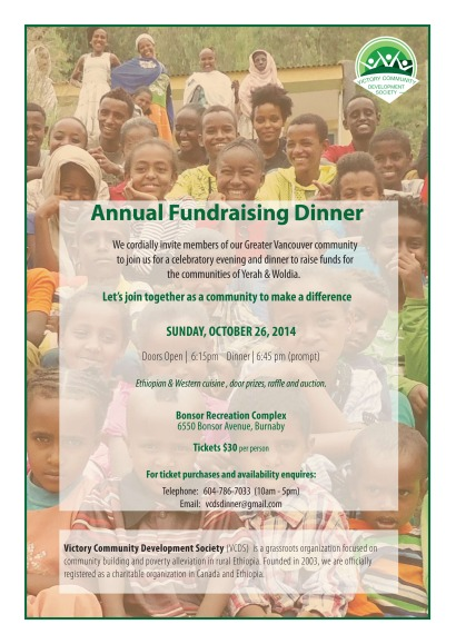 VCDS_FundraiserFlyer2014-EMAIL